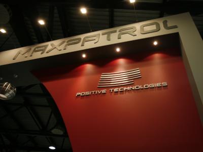 MaxPatrol SIEM выявляет попытки закрепления по модели MITRE ATT&CK