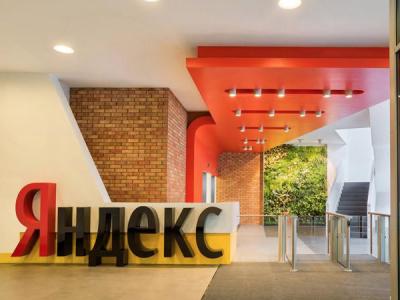 ФСБ требует у Яндекса ключи шифрования, компания пока упирается