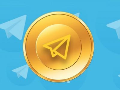 Криптовалюта Дурова впервые поступит в продажу 10 июля на бирже Liquid