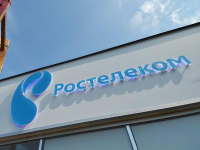 Ростелеком-Солар провел комплексный анализ защищенности Банка Приморье