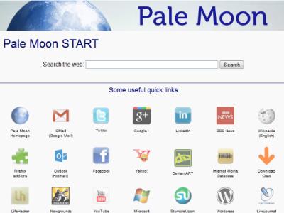 Архивный сервер браузера Pale Moon был взломан с 2017 года