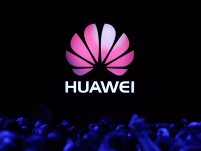 Чешское отделение Huawei обвиняют в тайном сборе персональных данных