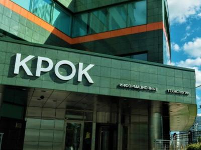 КРОК повысил качество обслуживания пассажиров Аэроэкспресс