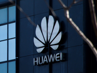 Huawei представила собственную ОС Harmony, но это не конкурент Android