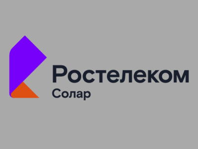 Ростелеком-Солар представил Solar webProxy — продукт класса SWG