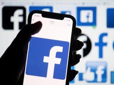 Номера телефонов миллионов пользователей Facebook найдены в Сети