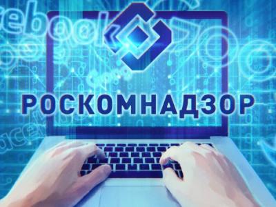 Участь Telegram в России может достаться ещё двум онлайн-сервисам