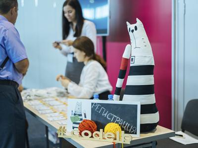 Код ИБ в Челябинске научит убеждать руководство в покупке ИБ-решений