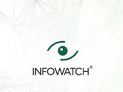 InfoWatchразработал технологию защиты чертежей