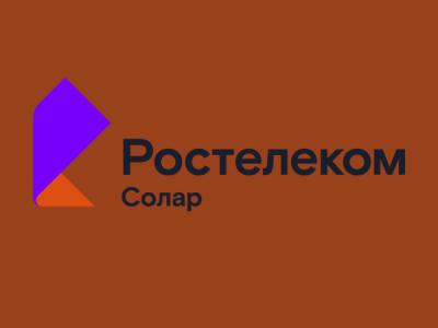 Ростелеком-Солар помог устранить бреши в промышленном оборудовании МОХА