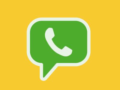 WhatsApp тестирует функцию самоуничтожения сообщений