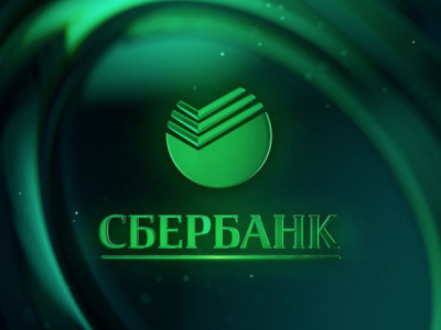 Данные 60 млн карт клиентов Сбербанка продаются на хакерском форуме