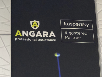 Kaspersky и Angara запустили в России сервис защиты от целевых кибератак