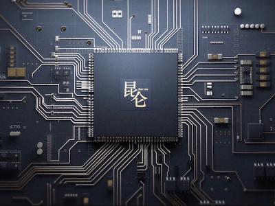 Хакерам нужно всего $200, чтобы установить шпионский чип в оборудование
