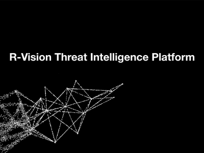 R-Vision выпустила российскую платформу управления данными киберразведки