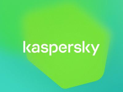 Kaspersky открывает доступ к функциям системы информирования об угрозах