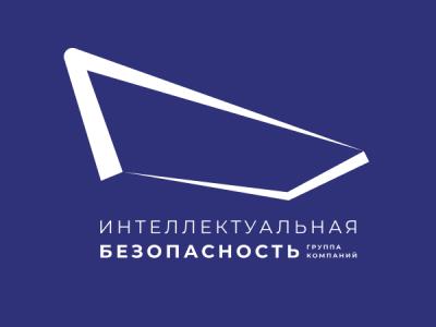 Интеллектуальная безопасность получила лицензию ФСТЭК на ИБ-мониторинг