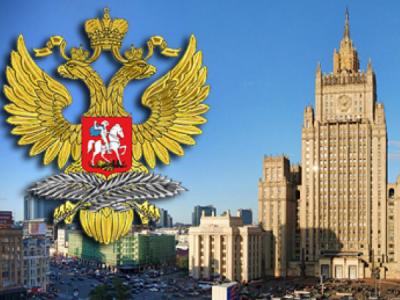 В МИД России создадут департамент по информационной безопасности