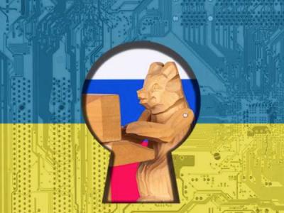 Area1: ГРУ атаковало фишингом украинскую компанию Burisma