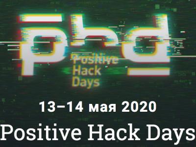 Standoff на PHDays: участвуйте в юбилейной битве хакеров и защитников
