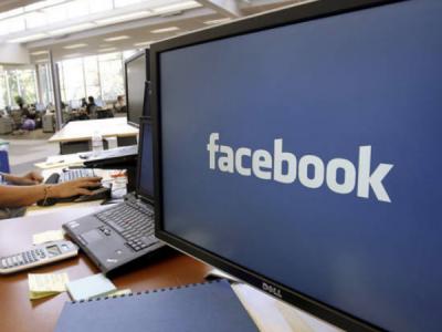 Facebook заплатит $550 млн по делу о нарушении конфиденциальности