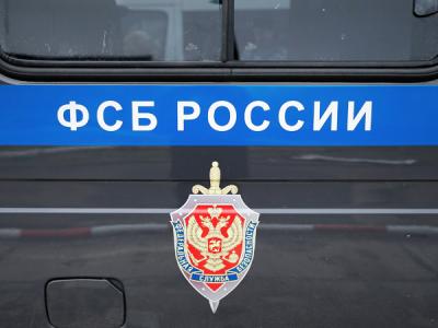 Владимир Путин призвал ФСБ уделить особое внимание защите КИИ