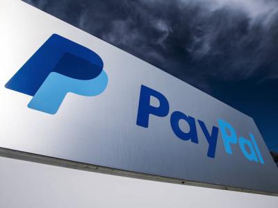 Эксперты заявили об обходе 2FA в PayPal, платёжная система всё отрицает