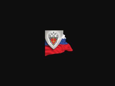 ФСТЭК России опубликовала новый вариант методики моделирования угроз