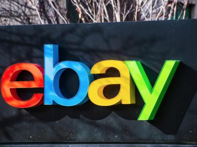 eBay.com сканирует порты Windows, чтобы выявить мошенническую активность