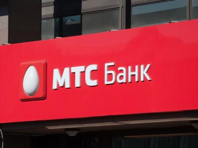 Клиенты МТС-банка считают, что стали жертвами кражи денег