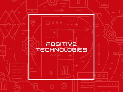 Positive Technologies хочет занять 500 млн руб. через выпуск облигаций
