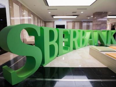За 1-е полугодие 2020 года Сбербанк побил рекорд отражённых DDoS