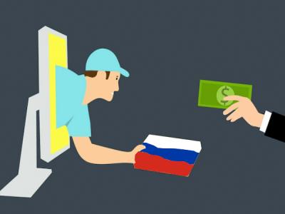 В даркнете продают 1,1 млн паспортов россиян, голосовавших по поправкам