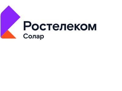 Ростелеком-Солар создал крупнейший Центр компетенций управления доступом