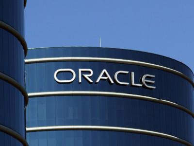 Oracle выпустила срочный патч для критической дыры в WebLogic Server