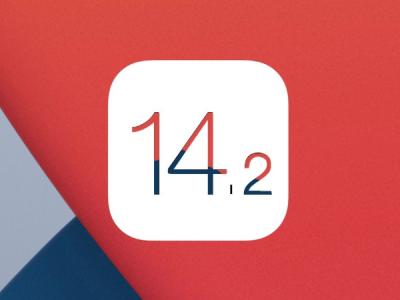 Вышла iOS 14.2 — устранены 3 0-day, фигурирующие в реальных атаках