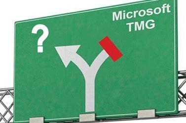 Незаменимых нет: куда мигрировать с Forefront TMG?