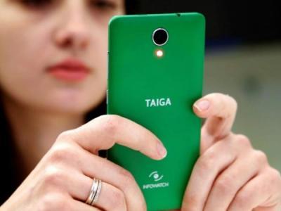 Возможности ПАК Тайгафон для защиты от утечек информации на мобильных устройствах
