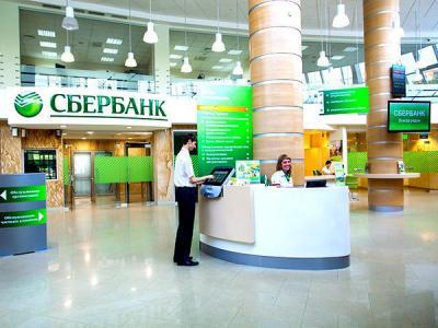 Сбербанк предложил создать главный центр по борьбе с киберпреступлениями