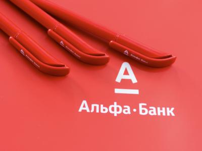Альфа-банк заплатит 1 миллион за информацию о телефонном мошенничестве