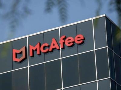 McAfee продала бизнес в сфере корпоративной безопасности за $4 миллиарда