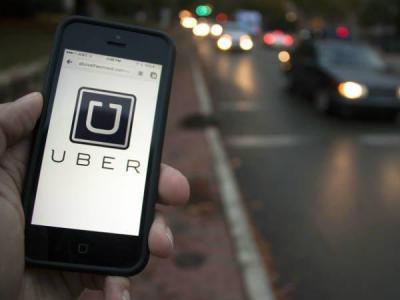 Uber откажется от слежки за пользователями после поездки