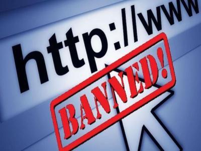 Закон о штрафах для поисковиков вступил в силу