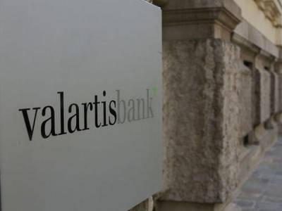 Хакеры взломали лихтенштейнский банк и шантажируют его клиентов