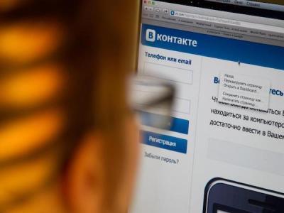 Представители ВКонтакте ничего не знают об иске в их сторону
