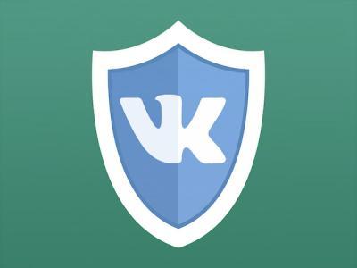 Исследователь обнаружил три бага в социальной сети ВКонтакте
