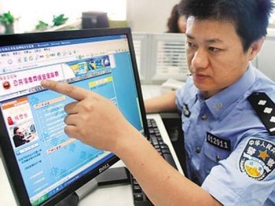 Китайская киберполиция будет следить за слухами через поисковики