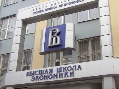 BI.ZONE провела курсы компьютерной криминалистики для студентов НИУ ВШЭ