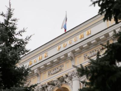 ЦБ усиливает меры по борьбе с киберпреступностью
