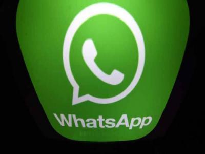 Злоумышленник может привести к сбою в работе WhatsApp простым звонком